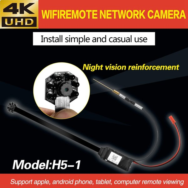 HD 4K IR Night vision Module Camera Wifi P2P IP camera Module board Video Recorder Camcorder with Motion Detection for APP Remote View