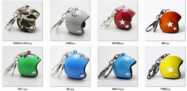 3D World Cup Helmet Keyring Car Rearview Mirror Fashion Accessories For Woman Man Jewelry Promotion Gift