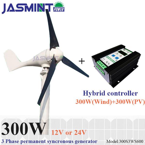 300W wind turbine with 600W hybrid controller wind 300W solar 300W 12/24V AC wind mill kit