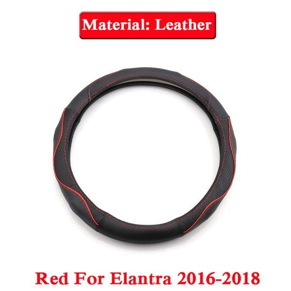 Elantra를위한 빨간색