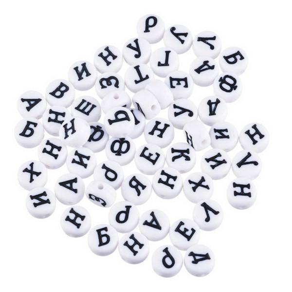 MJARTORIA 300 Pz Russo Lettere Alfabeto Cubo di Acrilico Perline Per Catena Ciuccio Creazione di Gioielli FAI DA TE Bead Casuale Misto