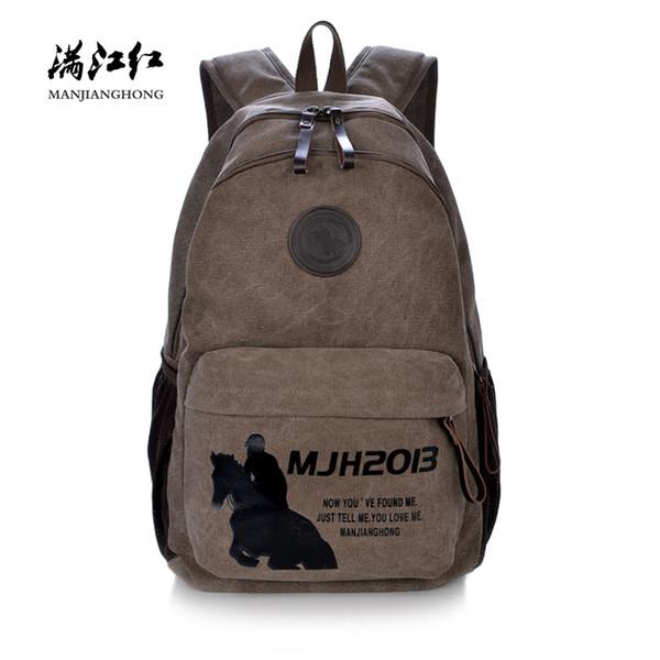 Mochila de viaje de la lona de la vendimia de los hombres grandes mochilas ocasionales del ordenador portátil de las mujeres 15.6 bolsos de escuela de la impresión de la moda de la manera para adolescente 1166