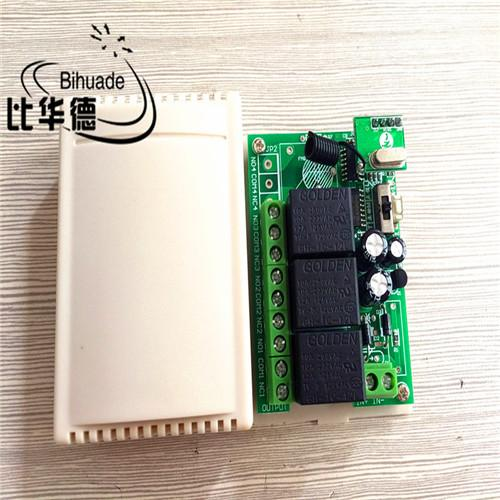 Rf Remote 433mhz Transmitter Kit 433mhz 12v 3ch Channel Relay Rf Wireless Remote Control Switch Receiver Module