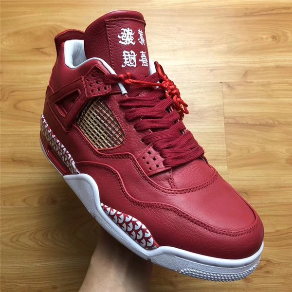 2020 Air Retro 4 The Remade X 400ml Studio CNY Custom 4S Chinese New Year Basketball Men Joint Limited Shoes Sneakers With Original Box From