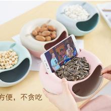 Multi functional Creative Small Double Layer Fruit Dish Snack Plates Storage Box Trash Can Phone Holder lin3408