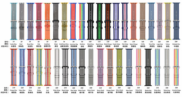 Sport woven nylon band strap for apple watch 44mm 40mm 42mm 38mm wrist braclet nylon watchband for apple watch iwatch 4 3 2 1 Edition