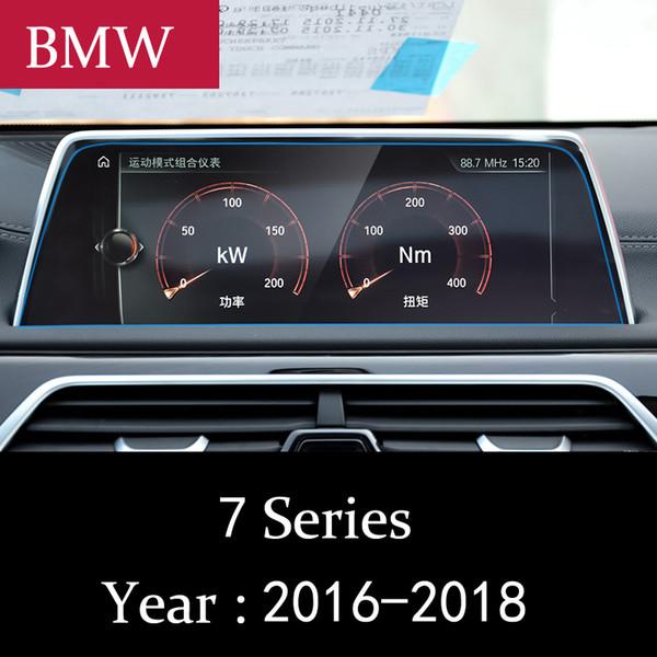 Serie 7 2016-2018