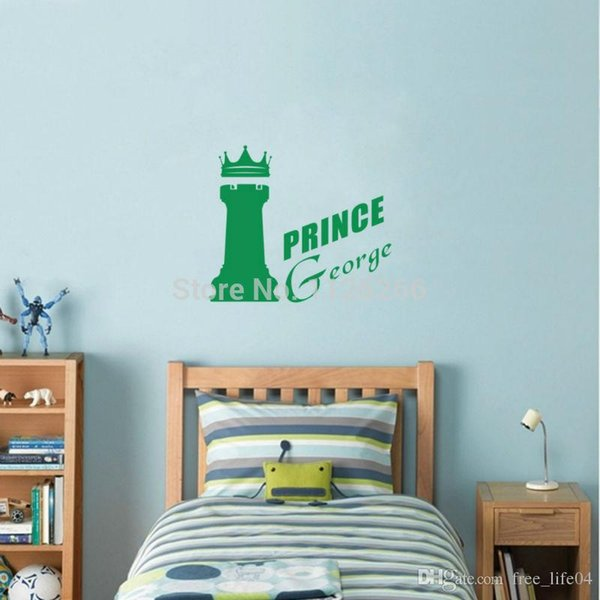 Custom Any Boys Name Wall Stickers Prince Castle Creative Wall Decals For  Nursery Baby Bedroom Home Decor Large Wall Transfers Letter Wall Decals  From ...