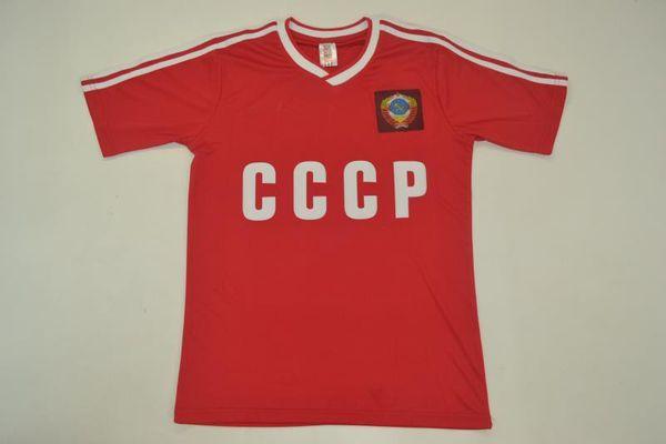 1986-87 URSS maison rouge chemise CCCP Union soviétique rétro maillots maillots de rugby Igor Belanov vantage chemise classique