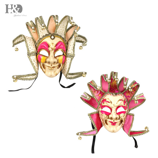 H&D 2 Kinds Full Face Jester Venetian Mask For Women Masquerade Mardi Gras Wedding/Halloween Wall Decorative Art Collection