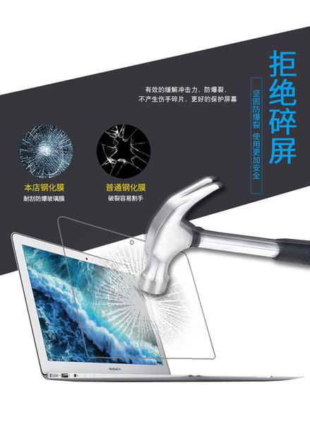 Suitable Transparent Tempered Glass Screen Protector for MacBook Pro 2016 13 inch A1706 A1708 Toughened Protective Film Hot Sale