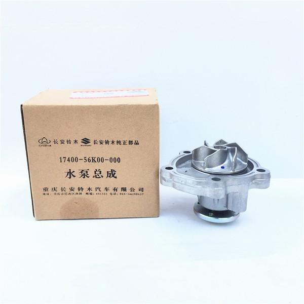 best selling Genuine OEM Quality Auto Water Pump for Suzuki SX4 M16A,Suzuki Swift m15A