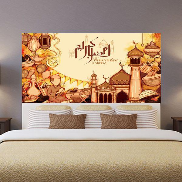New Quran Bismillah irRahman Muslim Arabic Islamic Headboard Sticker DIY 3D View Vinyl Wall Decal Poster Living Room Home Decor Wallpaper