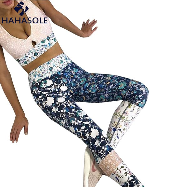 HAHASOLE Sport Suit Fitness Tracksuits for Women Printed Pink 2018 New Soft Yoga Set Paded Gym Clothing Sportswear HWA1378-45