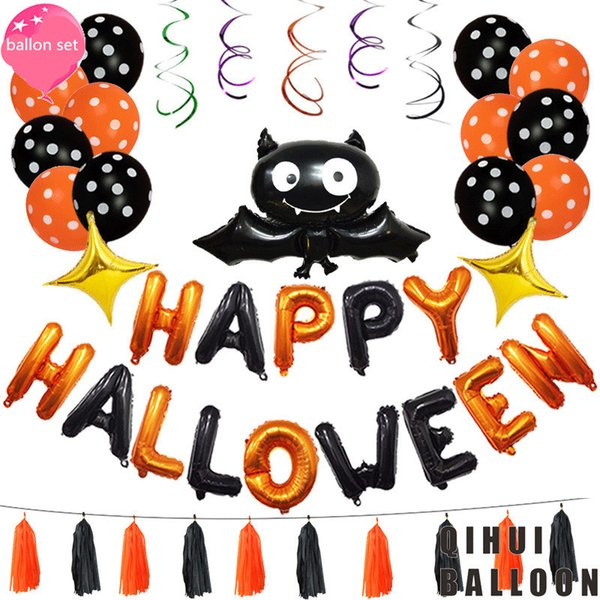 DHL 45pcs/set colorful Halloween Balloon set Holiday Celebration Party Decoration Bat Balloon Charm Halloween Balloon H124