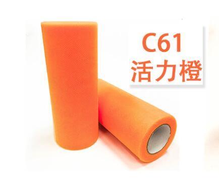 OrangeC61