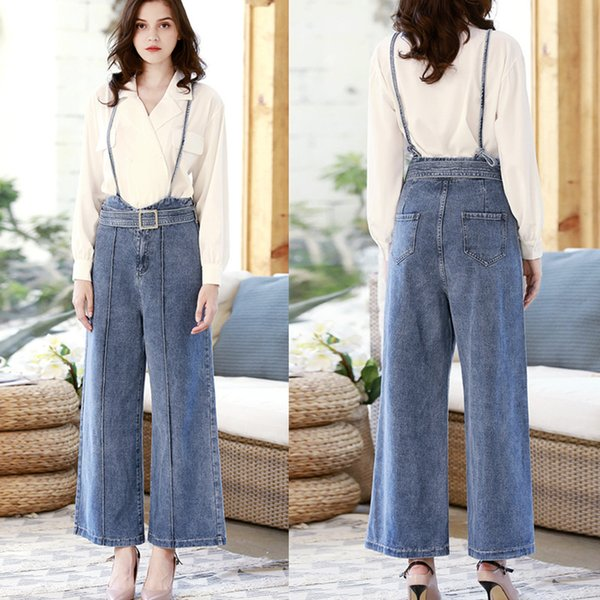Womens Fashion Loose Suspender Jeans For Ladies New Elegant Blue High Waist Wide Leg Long Strap Denim Bib Pants Overalls
