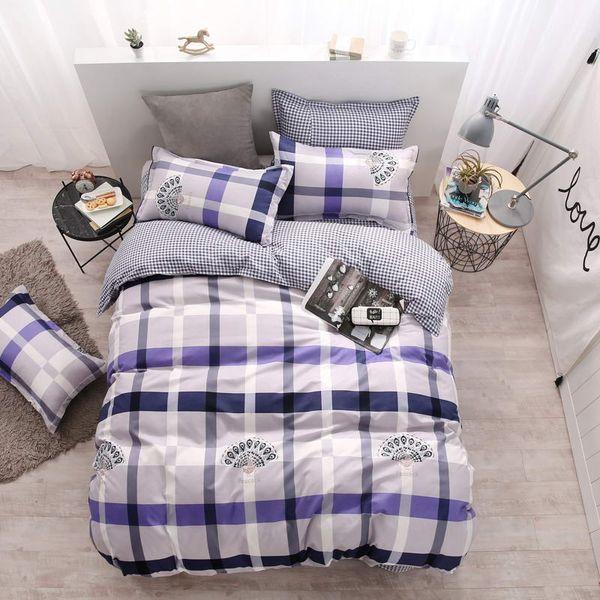 Autumn Winter Bedding Sets Purple Peacock's Beauty Duvet Cover Set Flat Sheet Quilt Cover Pillowcase Twin 3pcs Queen King 4pcs