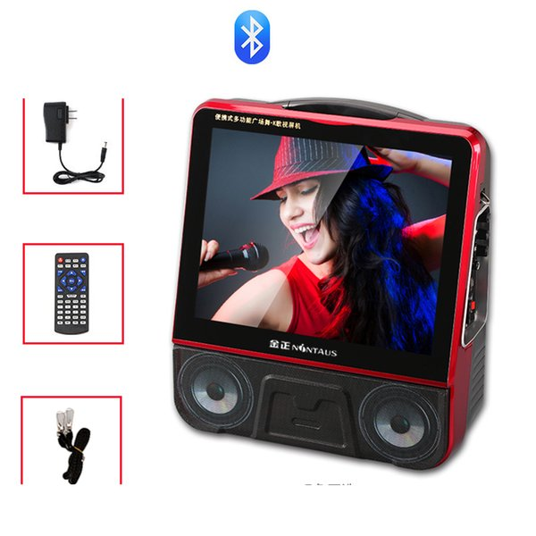 Pro 6A Outdoor portable stage sound video machine player with display speaker wireless microphone Ktv