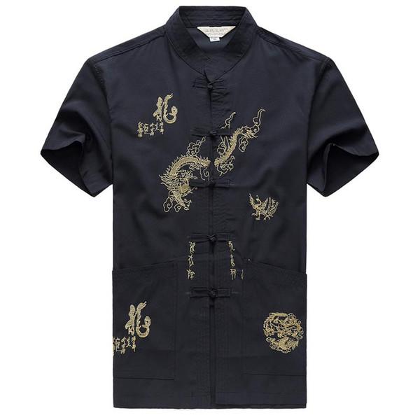 Kung Fu Navy M