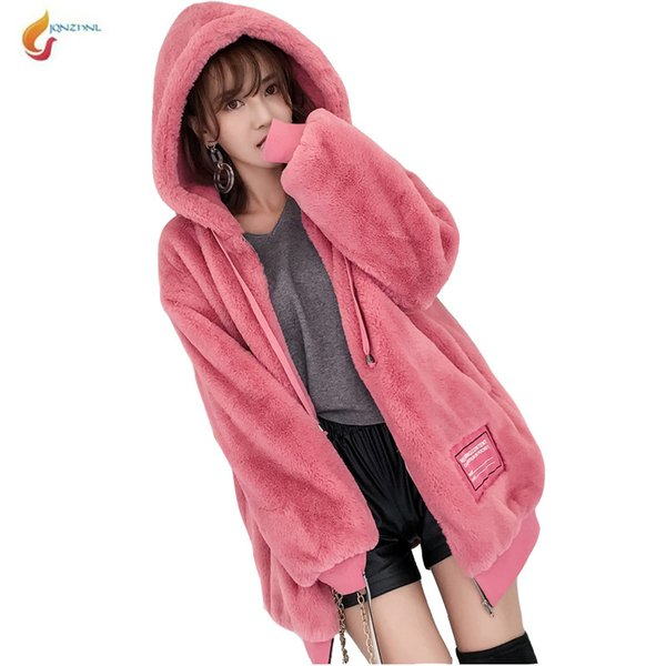 Hairy fur Overcoat women cardigan zipper plus velvet thick warm print jacket 2018 new Korea loose bf hooded fur coat winter G845