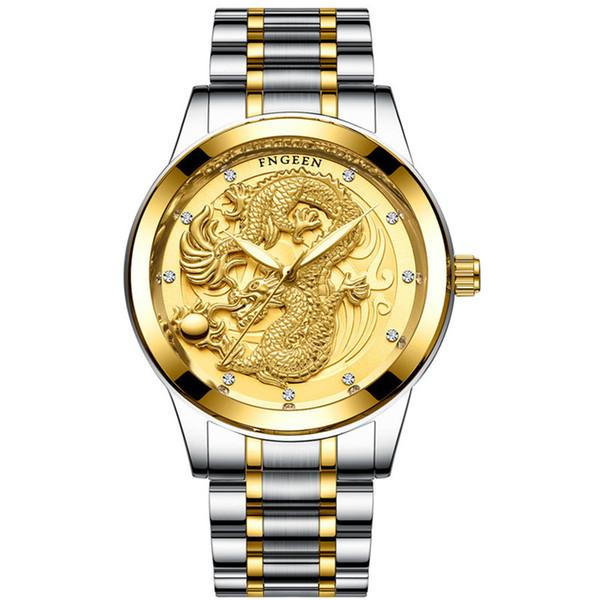 tone gold gold