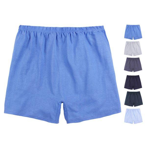 1 stücke Hohe Qualität männer Unterwäsche Baumwolle Badehose Weichen Mann Lose Höschen Plus Größe Männlichen Unterhose L / XL / XXL / XXXL / 4XL