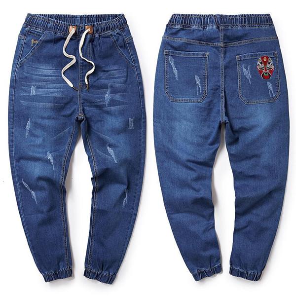 2018 Spring Plus Size M-6XL 7XL 8XL Jeans Dark Blue Casual Middle Waist Loose Long Pants Male Solid Denim Harem Pants For Men