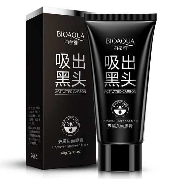Face Skin Care Suction Black Mask Nose Blackhead Remover Acne Treatment Mask Peeling Peel off Black Head Mud Facial Mask 1594805