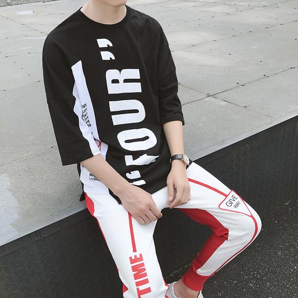 Conjunto de hombre Chándal Jogger Pant And Drop Shoulder T-shirt Hip Hop Monopatín Sweat Suits Hombre Contraste Drawstring Chándal