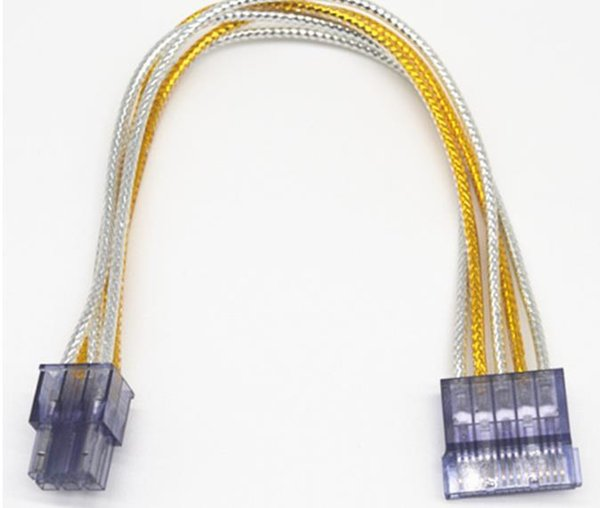 Server power cord, 4.2mm pitch, 12P computer cord terminal wiring harness, can be customized