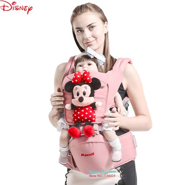 Cartone animato 0-36 Mese Traspirante Anteriore Rivolto Marsupio Infantile Confortevole Sling Backpack Pouch Wrap Marsupi