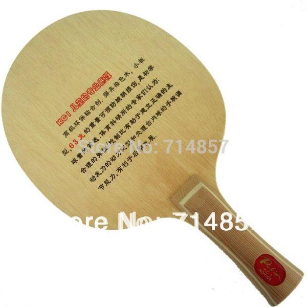Wholesale- Original Palio KC1 (KC 1, KC-1, KC I) for children table tennis / pingpong blade