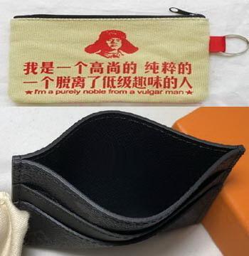 Siyah Çiçek MO. ECLIPSE PORTE CARTES ÇİFT (KART TUTUCU) M62170 veya PAMUK ÇANTA, Müşteri Ürünü Belirleme