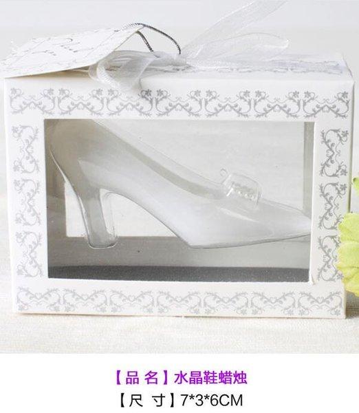 Хрустальная свеча для обуви