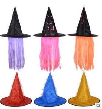 Halloween Décoration Chapeau De Sorcière Avec Coloré Perruque Halloween Costume De Fête Ball Cosplay Props Or Bleu Rouge Violet Chapeau De Halloween