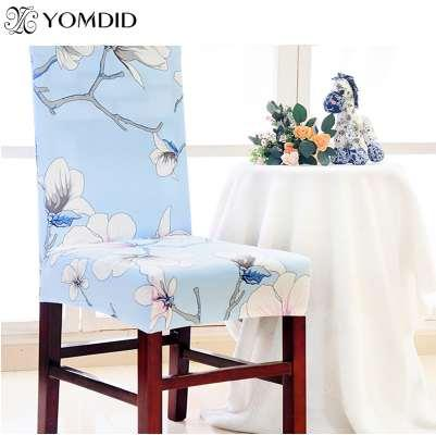 Spandex Stretch Chair Covers Pastoral style Chair Cover For Restaurant Wedding Banquet home Folding dinning Chair seat Cover