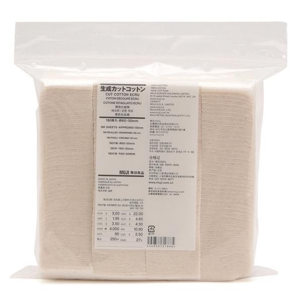 Tessuto in cotone organico giapponese stoppini in tessuto di cotone Cuscini elettronici in cotone per sigarette elettroniche per fai da te RDA RBA Vape 180 pz / pacco da MUJI al dettaglio