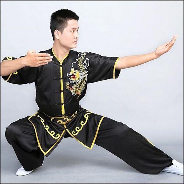 Uniforme de artes marciais wushu roupas uniforme kung fu traje TA409