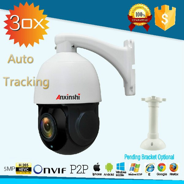 4 inch Mini 5MP IP PTZ camera Network Onvif Speed Dome 30X Optical Zoom PTZ IP Camera auto tracking dayNight p2p cctv