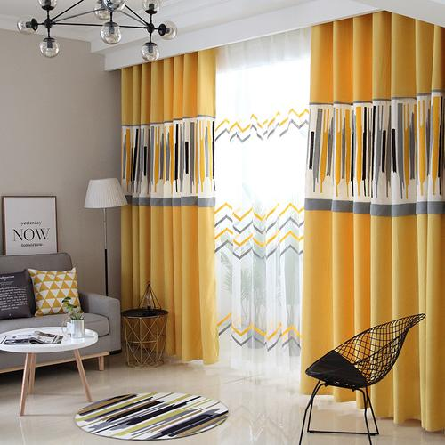 1PC Yellow Curtain