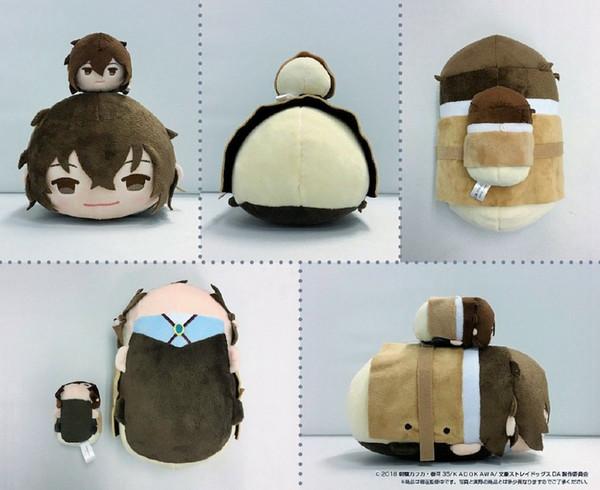 Bungo Stray Dogs Ryunosuke Akutagawa Dazai Doll Toy Keychain Keyring Bag Strap Be mascot