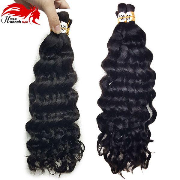 best selling Top Quality Brazilian Remy Hair 3bundles 150g Human Virgin Hair Braids Bulk Deep Wave No Weft Wet And Wavy Deep Curly Braiding Bulk Hair
