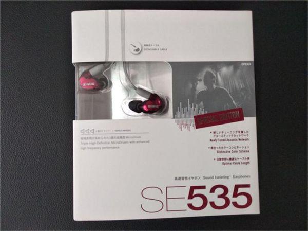 SE535 Shure Kulak HIFI Kulaklık Gürültü Iptal Kulaklık Perakende Paketi ile LOGO Bronz Handsfree Kulaklıklar
