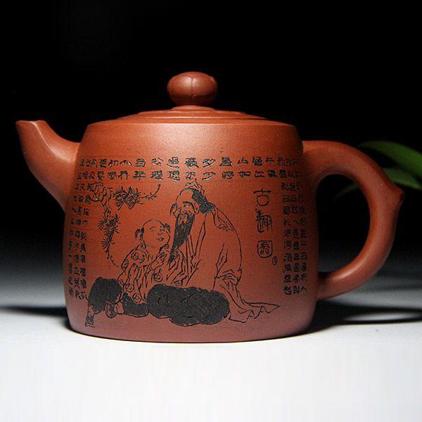 Yixing Zisha Teekanne, chinesische Carving Wort Curb Teekanne, antike Yi Xing lila Clay Teekanne handgemacht