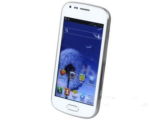 3G WCDMA 4G Room 5MP bar unlocked cell phone Camera Android by 4 inch S7562 with WIFI GPS Bluetooth