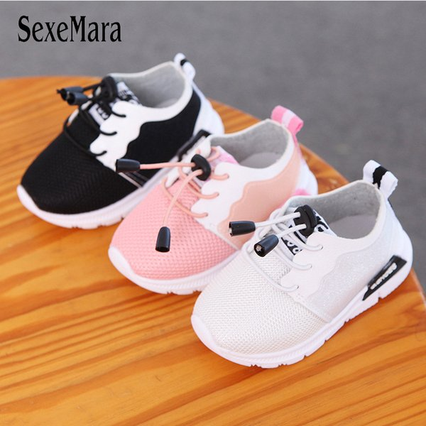 New Arrival 2017 Spring Autumn Small children's sneakers for Boys/Girls Patch Mesh Sports Shoes Platform Shoes for Baby A07301