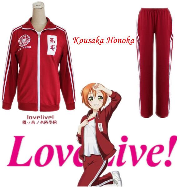 Asya Boyut Japonya Anime LoveLive Kousaka Honoka Kırmızı Kız Cosplay Kostüm Spor Okulu Üniforma Tam Set