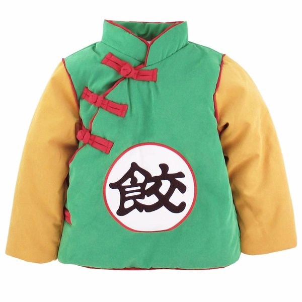 Baby Kid Boy Halloween Fancy Party Dragon Ball Costume Outfit Jacket Cloth Dress
