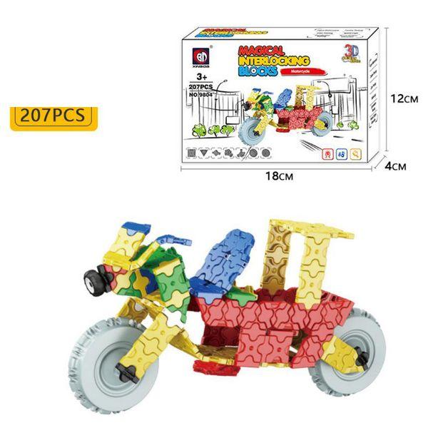207PCS
